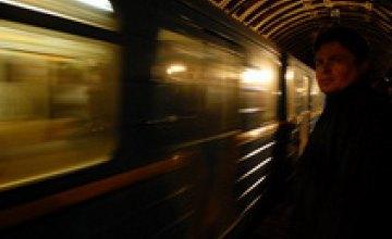 В Днепропетровском метро поездам добавили вагоны