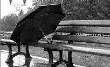 В Днепропетровской области пройдет грозовой дождь