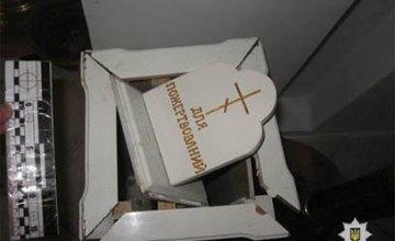 В Днепропетровской области мужчина ограбил церковь и напал на прихожанку