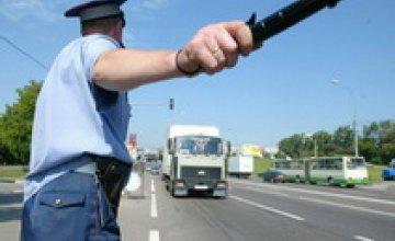 За тонированные стекла автомобилей ГАИ не имеет права штрафовать водителей