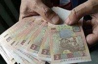 В 2016 году минимальная зарплата украинцев увеличится на 172 грн
