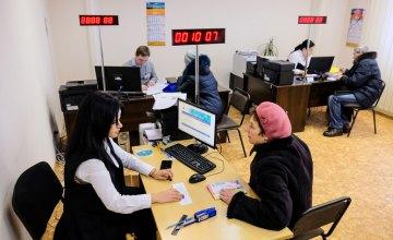 Почти 6,5 тыс. жителей области воспользовались ЦНАПами для оформления биометрических паспортов