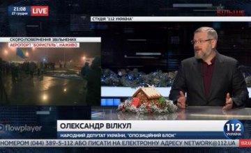 Вилкул: «Никто не поможет установлению мира в Украине, кроме нас самих»