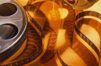 На украинское кино в 2016 году выделили 270 млн грн