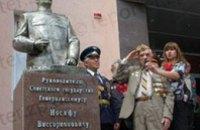 Блогер признался в причастности к взрыву памятника Сталину