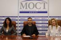 «Команда Днепра» представила кандидатов в горсовет от Самарского района
