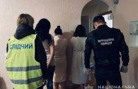 В Днепре полиция задержала группу  сутенеров