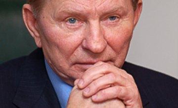 Леонид Кучма пришел на допрос в Генпрокуратуру