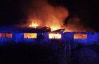 В Павлограде горела заброшенная птицеферма