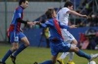 Матч «Днепра» с «Арсеналом» будет судить донецкий арбитр