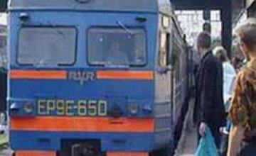В Днепродзержинске поезд насмерть сбил человека