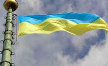 Сегодня Украина отмечает День Соборности