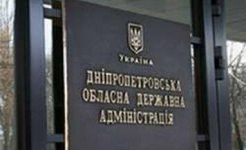 Должников области обязали рассчитаться за энергоносители до 1 февраля