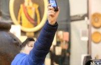 День селфи в историческом музее Днепра: как это было (ФОТОРЕПОРТАЖ)