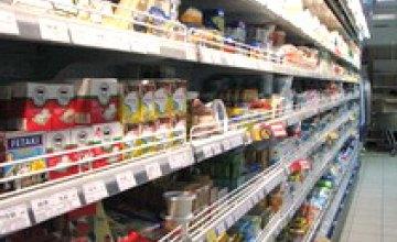 ОГА Днепропетровской области вскоре обнародует список продуктов, которые подешевеют
