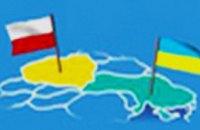 Таможенная академия В Днепропетровске откроет польско-украинский центр