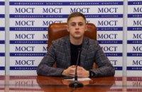 Вместе с партией «Пропозиция» будем менять город Днепр к лучшему, - Егор Худяков