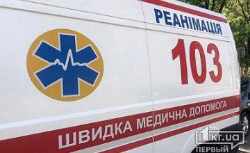 В Кривом Роге мужчина разбился насмерть, выпав с 8 этажа