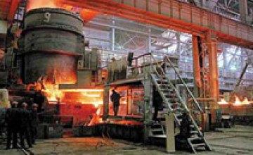 Объемы капитальных вложений в предприятия ГМК Днепропетровской области составили 2 млрд. грн. в январе-июне 2008 года