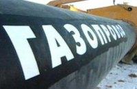 Днепропетровская область на 3 месте среди должников ГК «Газ Украины»