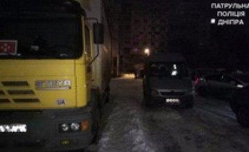 В АНД районе Днепра полиция задержала похитителей горючего