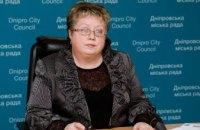 В Днепровском горсовете рассказали об изменениях в назначении и выплате жилищных субсидий