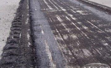На Днепропетровщине стартовали проверки дорог, отремонтированных в 2016-м - некачественный ремонт подрядчики будут переделывать