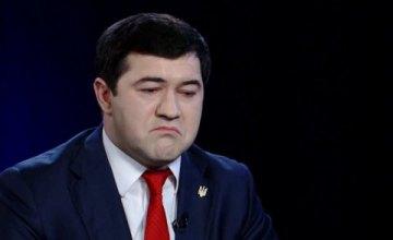 Кабмин отстранил Насирова от должности