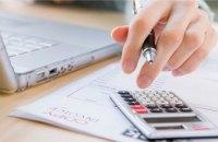 В Днепре женщине незаконно начислили почти 95 тыс. грн пенсии