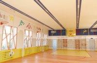 Яскрава та безпечна: в одному з великих НВК у віддаленому районі збудували нову спортивну залу і відремонтували дах