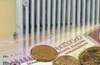 15% жителей Днепропетровска оплачивают услугу теплоснабжения через терминал
