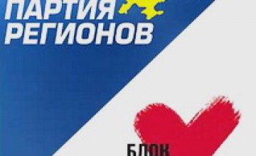 Юлия Тимошенко: «ширки» не будет