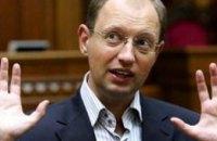 Яценюк предлагает запретить чиновникам получать статус участника АТО
