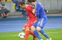 Сборная Украины проиграла Черногории