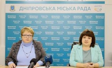 В мэрии Днепра рассказали об изменениях выплаты льгот на жилищно-коммунальные услуги