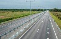 В 2020 году на ремонт автомобильных дорог государственного значения в Днепропетровской области выделили более 6 млрд. грн