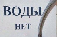 Несколько городов Днепропетровской области снова могут остаться без водоснабжения из-за долгов за электричество водоканала «Днепр-Западный Донбасс»