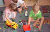 Заведующие днепропетровскими детсадами требуют деньги за место в дошкольном учреждении