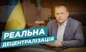 Борис Филатов: горсовет может установить пластиковые двери в подъездах, но не мэр должен ходить и закрывать их вместо жильцов (видео)