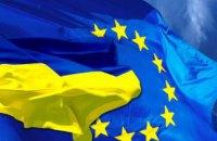 Квесты, выставки и концерты: как Днепропетровщина будет отмечать День Европы