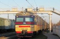 С 28 августа будет курсировать новый поезд Кривой Рог-Днепр