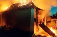 В Кривом Роге дотла сгорел жилой дом (ФОТО)