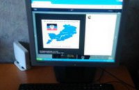 В Днепропетровской области СБУ задержала администратора сепаратистских пабликов в соцсетях