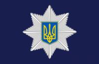 Во Львове задержали городского чиновника за организацию механизма «откатов» (ФОТО)