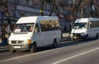 Монетизация льгот, отмена   акцизного сбора и налога на добавленную стоимость : перевозчики города обратились к правительству