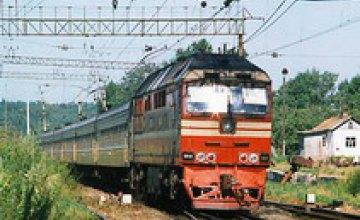 «Укрзалізниця» потратит 6,235 миллиардов гривен на обновление подвижного состава