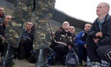 Более полутора тысяч юношей Днепропетровской области уйдут в армию этой весной