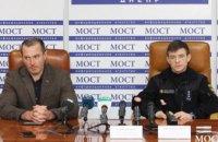 Днепропетровщина примет участие в пилотном проекте создания единой экстренной линии «112»