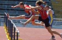 9 днепропетровских спортсмена-юниора выступят на Чемпионате Мира по легкой атлетике