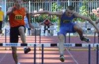 Сборная Днепропетровской области заняла 1 место на Кубке Украины по легкой атлетике